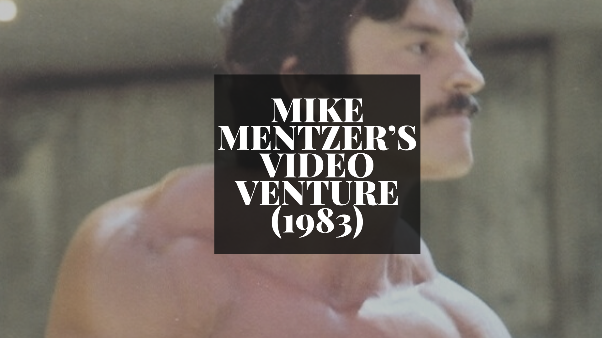 mike mentzer video